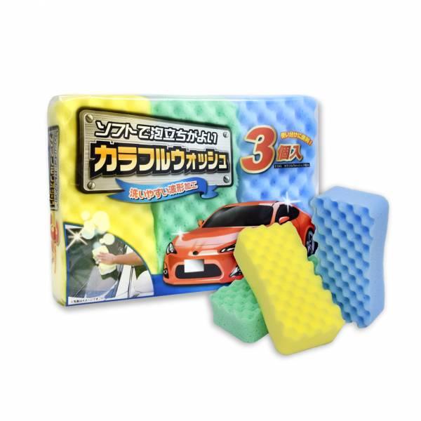 【WAKO】E-045 彩色洗車海棉(3入) 洗車海綿,清潔海綿,汽車美容,洗車用品,汽車百貨,百貨批發