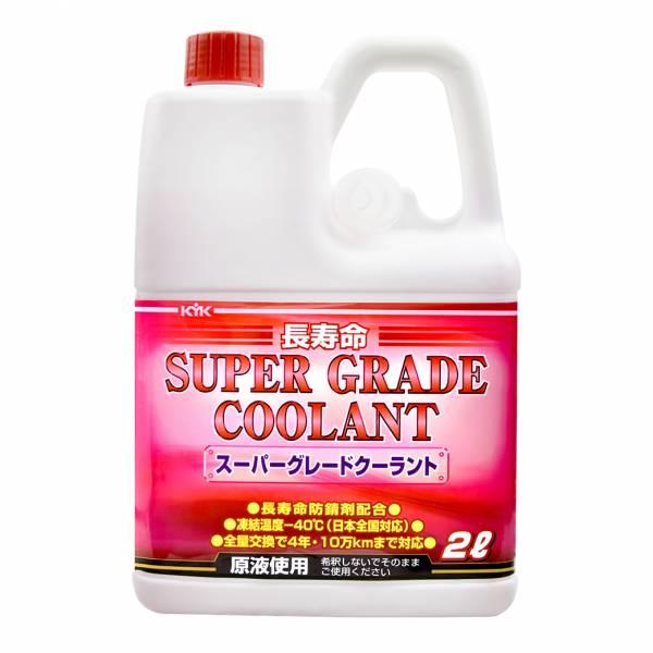 【KYK】古河 52-091 超級長效水箱冷卻液-紅 LLC50%水箱精