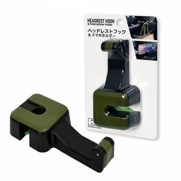 【Light up】E41146 車用座椅頭枕桿手機小物2用掛勾 車用掛勾,車用手機支架,
