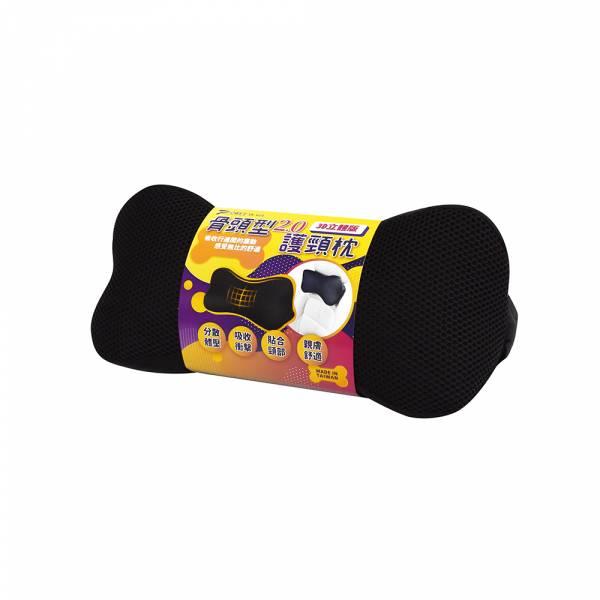 【POWER】SR-621 骨頭型2.0 3D立體護頸枕-黑 頭枕,枕頭,駕駛座枕頭,護頸枕,車用頭枕,百貨批發