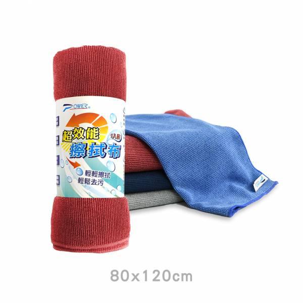 【POWER】PW-507超效能擦拭萬用抹布80x120(大) 抹布,抹布批發,除塵抹布,吸水抹布,纖維抹布