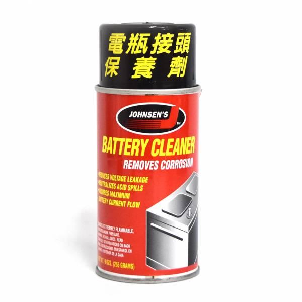 【JOHNSEN'S】4606 電池接頭保養清潔劑