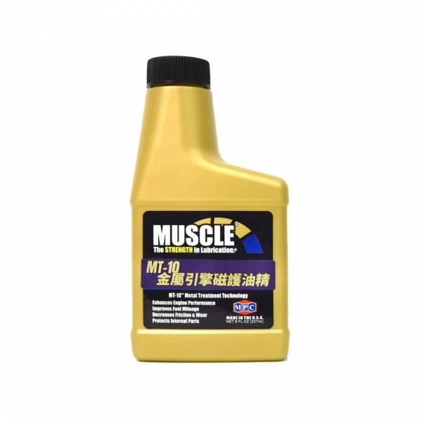 【Muscle】MT-10 金屬引擎磁護油精 油精,汽車保養,引擎保養,化工保養,汽車機油,汽車百貨,百貨批發