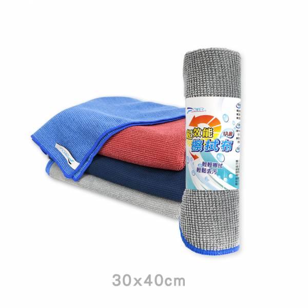 【POWER】PW-505超效能擦拭萬用抹布30x40(小) 抹布,抹布批發,除塵抹布,吸水抹布,纖維抹布