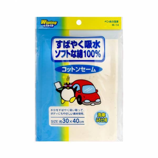 【WAKO】M-14 超細纖維洗車抹布 抹布,抹布批發,除塵抹布,吸水抹布,纖維抹布,洗車抹布,批發