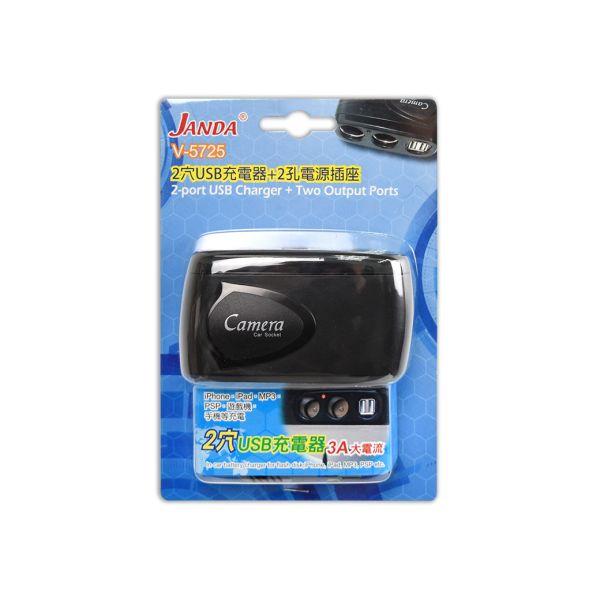 【STREET-R】V-5725 2孔USB 雙孔車充 電源車用插座 3A電流 車用插座,車充