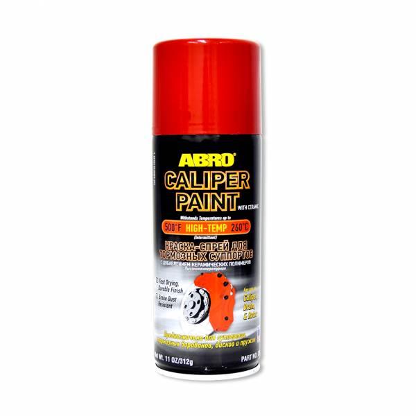 【ABRO】CP555RE 卡鉗耐熱陶瓷噴漆 紅 312G 噴漆,耐熱噴漆,卡鉗噴漆,汽車改裝,改裝品,汽車百貨,百貨批發