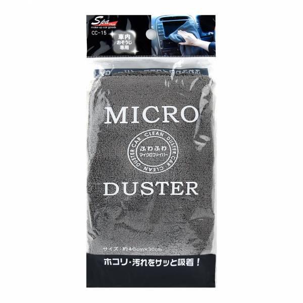 【WAKO】CC-15 超柔極細除塵布 清潔灰塵,掃灰塵,除塵,除塵布,除塵抹布