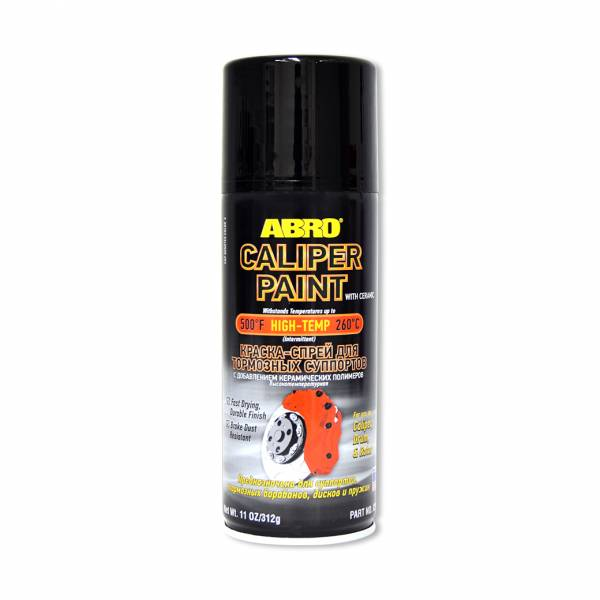 【ABRO】CP555BK 卡鉗耐熱陶瓷噴漆 黑 312G