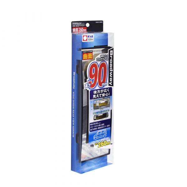 【Napolex】broadway BW-833 大視界曲面廣角汽車室內寬版後視鏡260mm 後視鏡,後照鏡,汽車後視鏡,廣角後視鏡,車內後視鏡,後視鏡更換,汽車百貨,進口批發,百貨批發