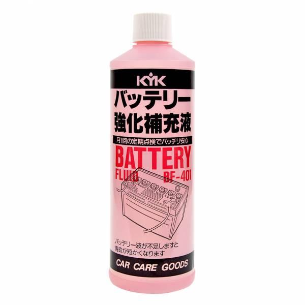 【KYK】古河 00-401 電瓶補充液-紅 400ML