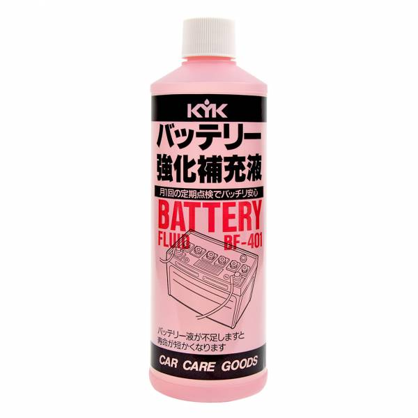 【KYK】古河 00-401 電瓶補充液-紅 400ML 油精,汽車保養,引擎保養,化工保養,汽車機油,汽車百貨,百貨批發