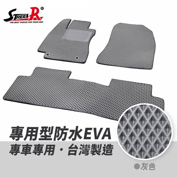 【STREET-R】EVA專用型防水汽車腳踏墊-灰色 車用腳踏墊,腳踏墊,汽車腳踏墊,腳踏墊訂製,車種腳踏墊