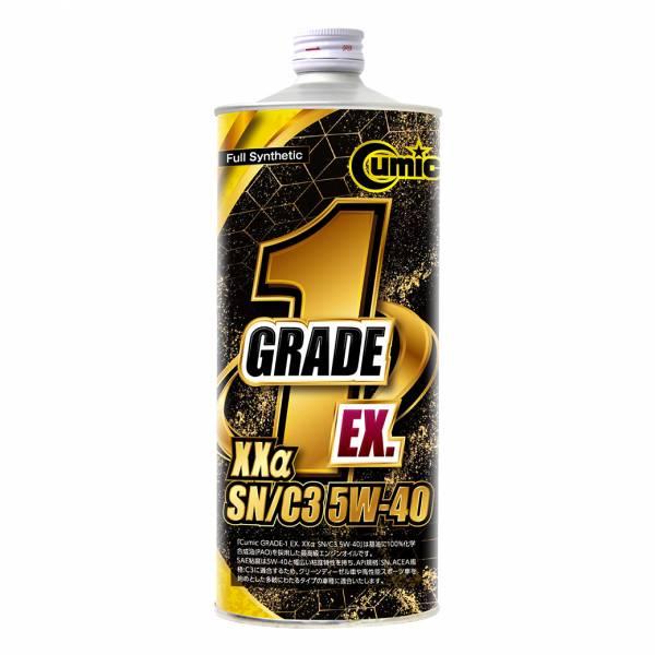 【Cumic】庫克機油 EX系列 GRADE1 XXα SN C3 5W-40 機油,汽車保養,引擎保養,化工保養,汽車機油,汽車百貨,百貨批發