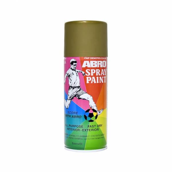 【ABRO】027 卡鉗噴漆 -金色(8 OZ) 噴漆,耐熱噴漆,卡鉗噴漆,汽車改裝,改裝品,汽車百貨,百貨批發
