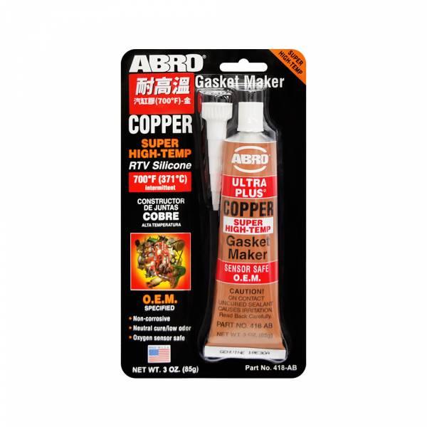 【ABRO】418-AB 耐高溫汽缸膠(700°F)-金色(85g)
