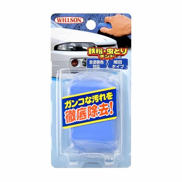 【WILLSON】03074 車身專用鐵粉蟲屍清潔黏土 磁土,去除黏土,美容磁土,汽車百貨,百貨批發