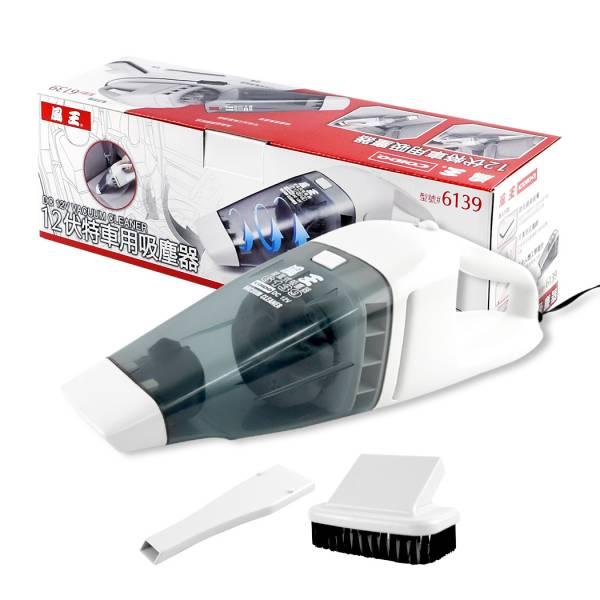 【COIDO】6139 風王炫風式強力吸塵器(DC12V) 吸塵器,汽車美容,汽車吸塵器,車用吸塵器,百貨批發