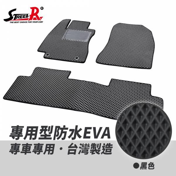 【STREET-R】EVA專用型防水踏墊-黑色