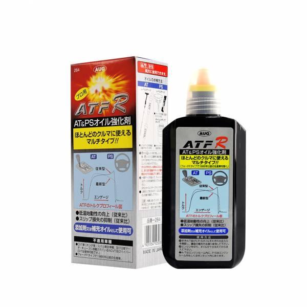 【AUG】264 ATF-R自動變速箱動力油精(250ml) 油精,汽車保養,引擎保養,化工保養,汽車機油,汽車百貨,百貨批發