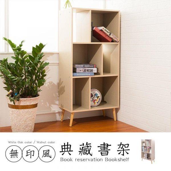 無印風典藏書架 書櫃,儲藏櫃,收納櫃,木櫃,儲物櫃,置物櫃,dayneeds