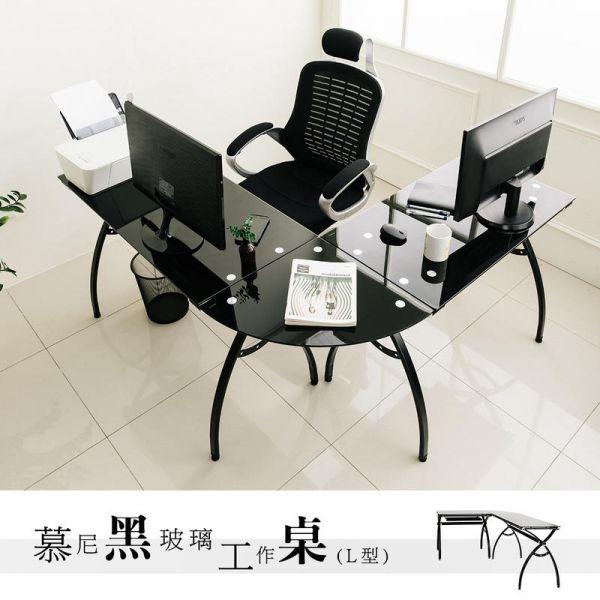 慕尼黑/白吉林 8mm強化玻璃電腦桌 L 型轉角桌 工作桌,電腦桌,書桌,辦公桌,會議桌
