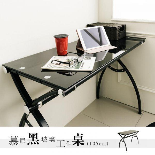 慕尼黑/白吉林 8mm強化玻璃電腦桌 無鍵盤架 工作桌,電腦桌,書桌,辦公桌,會議桌