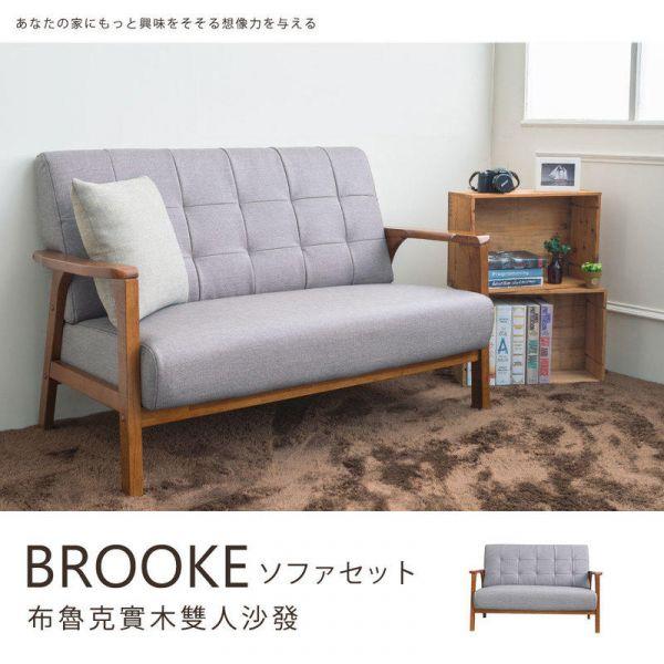 布魯克 實木仿貓抓皮 二人沙發  實木沙發組,傢俱組,茶几,客廳桌,客廳椅,沙發椅,dayneeds