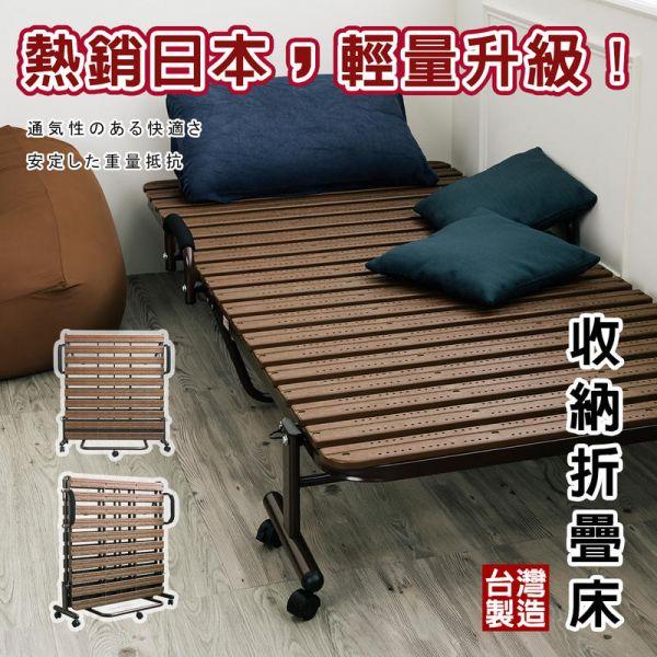 輕量型收納折疊床 床組,床墊,床架,家具,dayneeds