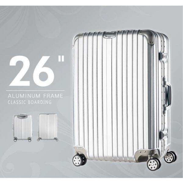 經典鋁框拉桿箱 26吋  兩色可選 登機箱,拉桿箱,行李箱,爬梯行李箱,海關鎖,dayneeds