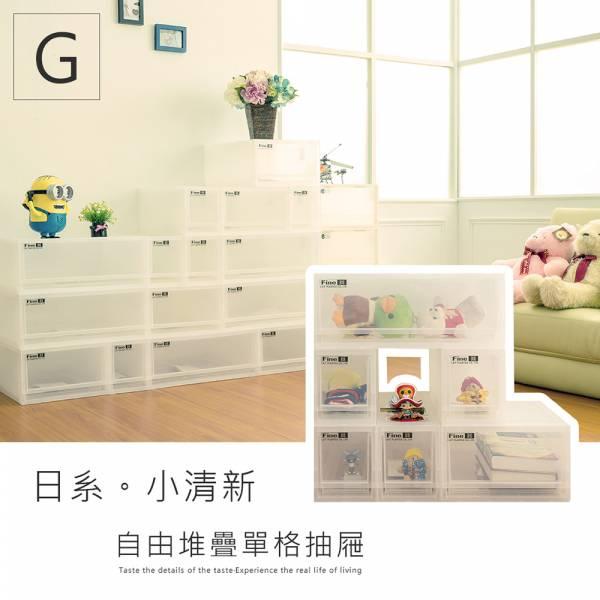日系 小清新 可自由堆疊 收納抽屜櫃系列 G (L+M+4S) 可堆疊,置物箱,抽屜櫃,收納箱,塑膠箱,雜物收納,衣物收納,dayneeds