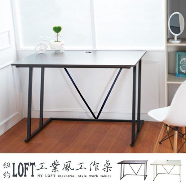 紐約LOFT工業風80x60cm工作桌 工作桌,電腦桌,書桌,辦公桌