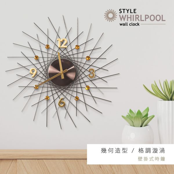幾何造型[格調漩渦]壁掛式時鐘 兩款可選 掛鐘,數字鐘,壁鐘,時鐘,客廳掛鐘,擺飾,dayneeds