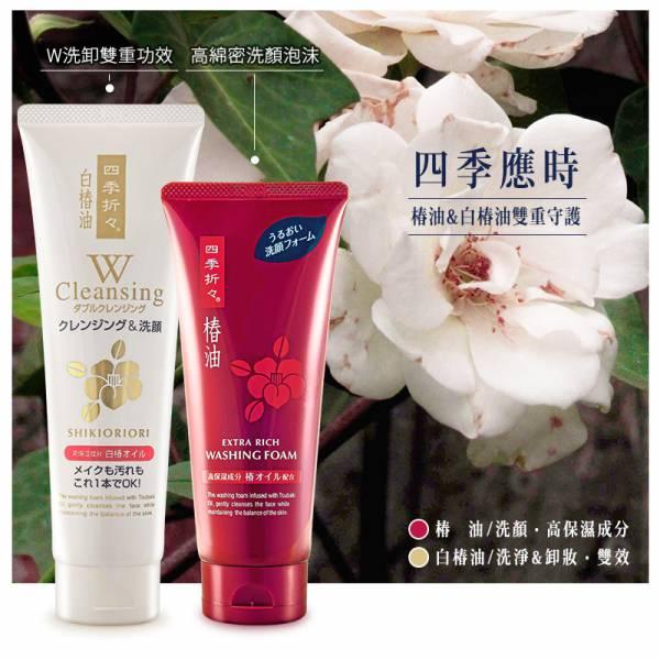 熊野油脂 椿油洗面乳系列 二款可選 洗臉,洗顏,潔顏乳,潔面乳,臉部清潔,日本原裝,dayneeds