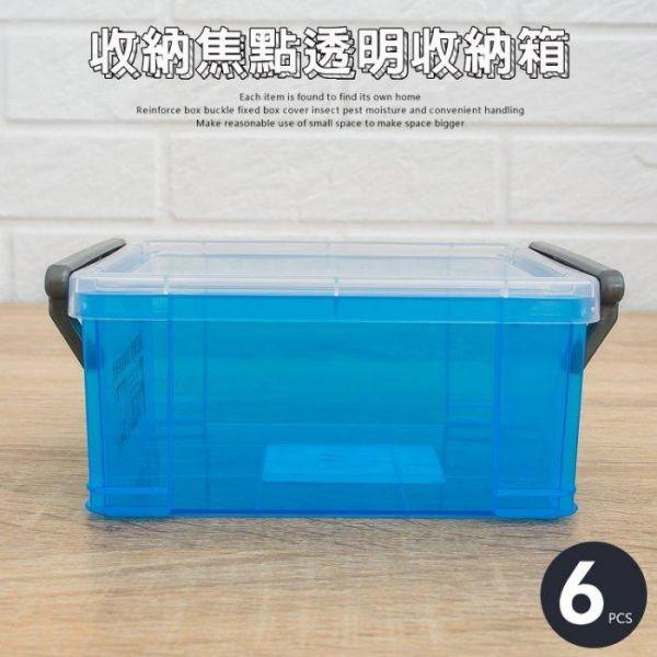 收納焦點 掀蓋式 2號收納箱 - 6入 兩色可選 整理箱,置物箱,塑膠箱,雜物收納,文具收納,小物收納,工具收納,dayneeds