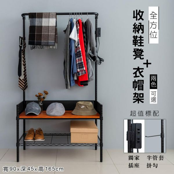 90x45cm 全方位收納鞋凳衣帽架  兩色可選 層架,鐵架,收納架,鐵力士架,百變層架,衣架,衣櫥,衣服收納,穿鞋椅,dayneeds