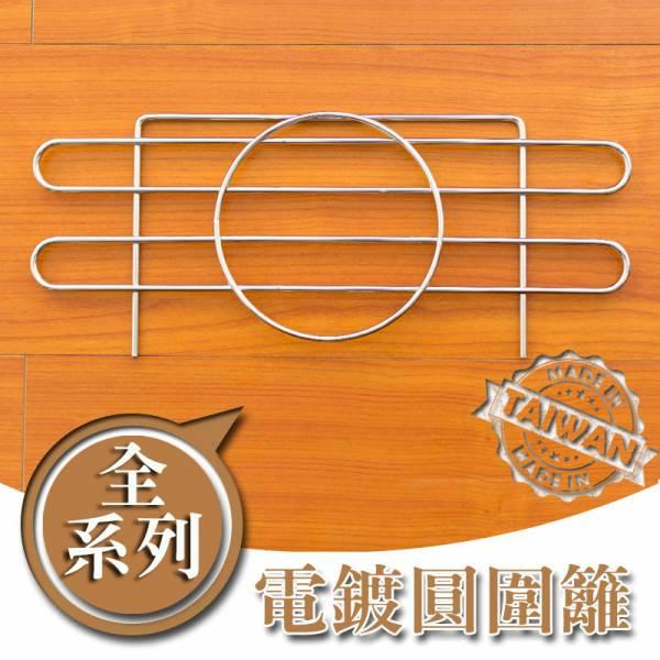 【配件類】電鍍圓圍籬系列 層架,配件,收納架,置物架,鐵力士架,dayneeds