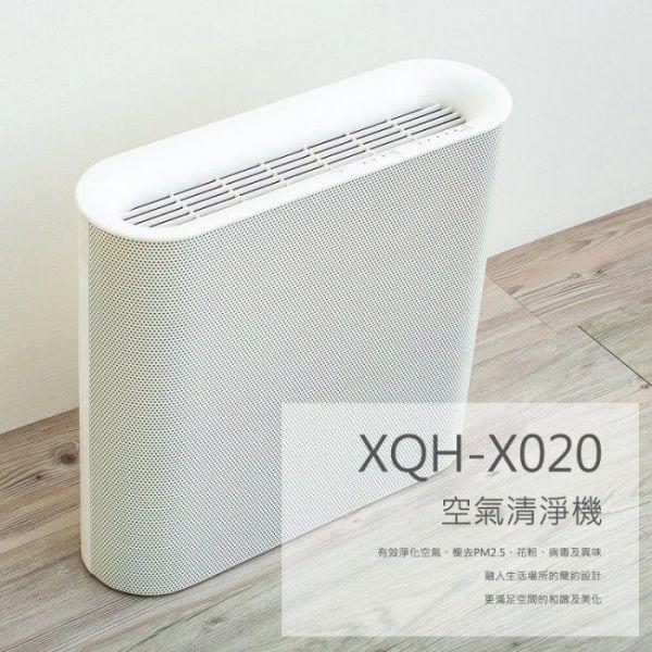 ±0正負零 XQH-X020 空氣清淨機
