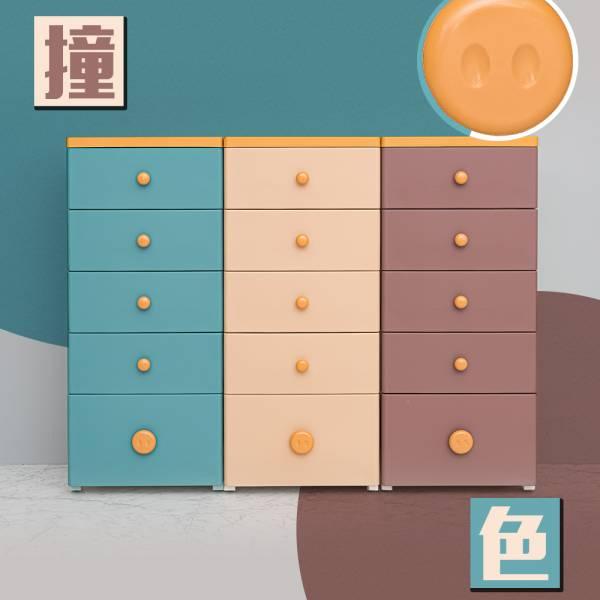 撞色豬鼻孔五層抽屜櫃 三色可選 衣物收納,塑膠櫃,置物櫃,收納櫃,dayneeds
