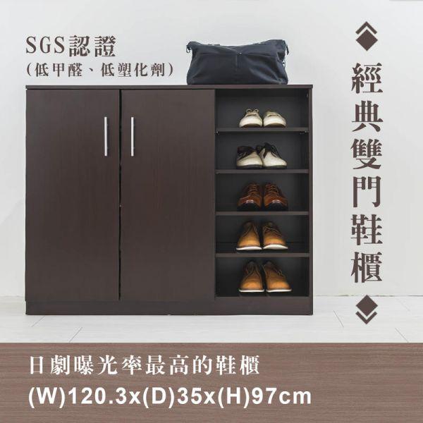 經典雙門鞋櫃 鞋架,木櫃,櫃子,多層鞋櫃,玄關櫃,置物櫃,dayneeds