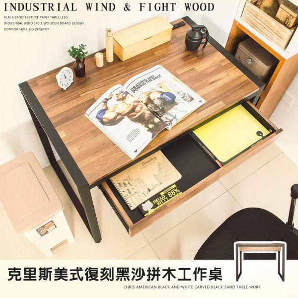 克里斯美式復刻黑沙拼木工作桌 工作桌,電腦桌,書桌,辦公桌,工業風