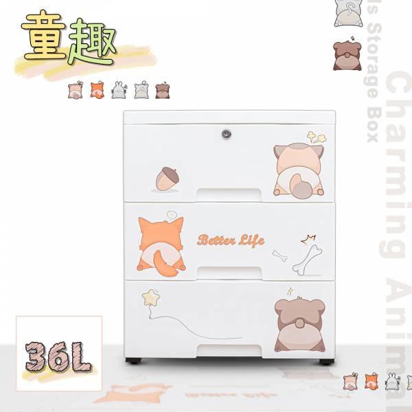 童趣動物三層抽屜櫃 衣物收納,塑膠櫃,置物櫃,收納櫃,dayneeds