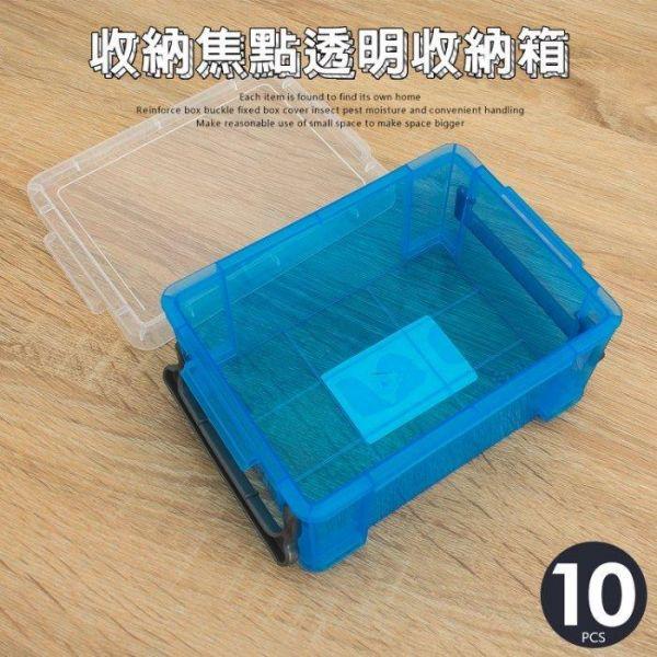 收納焦點 掀蓋式 2號收納箱 - 10入 兩色可選