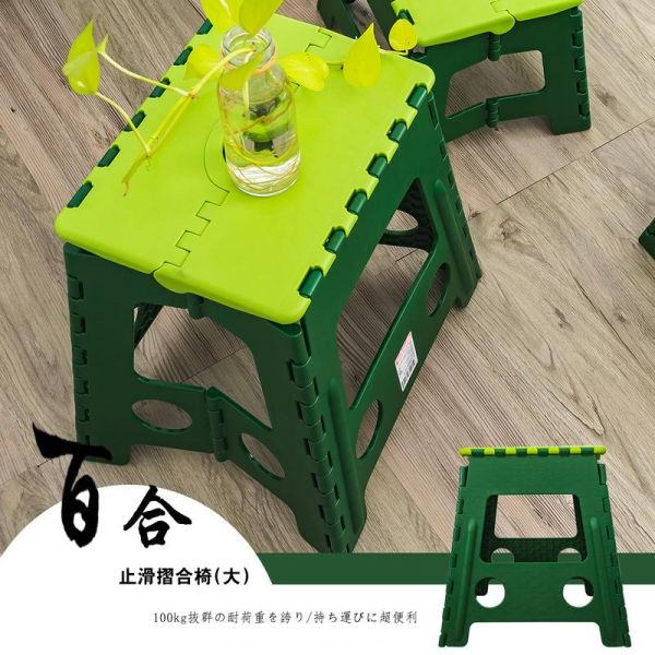 百合止滑摺合椅(大) 摺疊椅,椅凳,墊高椅,keyway,野餐凳,排隊神器,演唱會椅子,烤肉椅