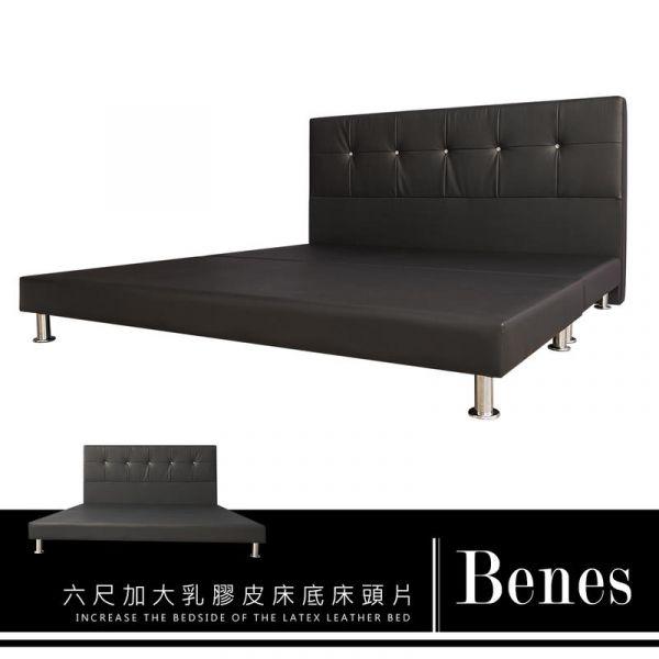 貝妮斯 MIT 乳膠皮 6尺加大雙人床底床頭片組(送保潔墊) 床組,床墊,床架,家具,dayneeds