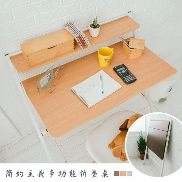簡約主義・多功能折疊桌 五款可選 工作桌,電腦桌,書桌,辦公桌