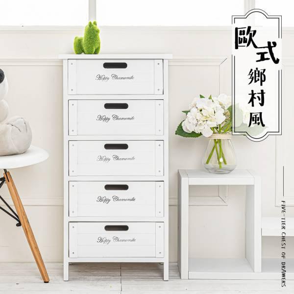 歐式鄉村風五層抽屜櫃 抽屜櫃,收納櫃,木櫃,衣物收納,置物櫃