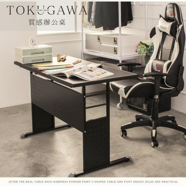 黑川質感辦公桌 馬鞍皮革 工作桌,電腦桌,書桌,辦公桌,OA桌