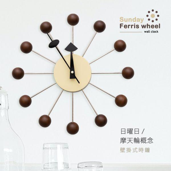 幾何造型[日曜日摩天輪]壁掛式時鐘 淡黃色鐘面 掛鐘,數字鐘,壁鐘,時鐘,客廳掛鐘,擺飾,dayneeds