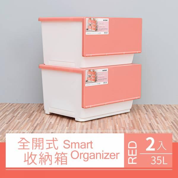 全開式收納箱 2入 兩色可選 衣物收納,塑膠箱,置物箱,dayneeds